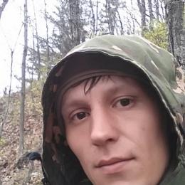 Парень из Хабаровска ищет девушку